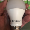 Have you heard about the light bulbs that get rid of smoke and pet odors? Picture